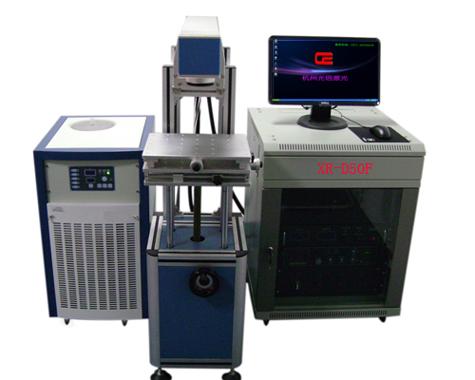 XR-D50F半导体激光打标机